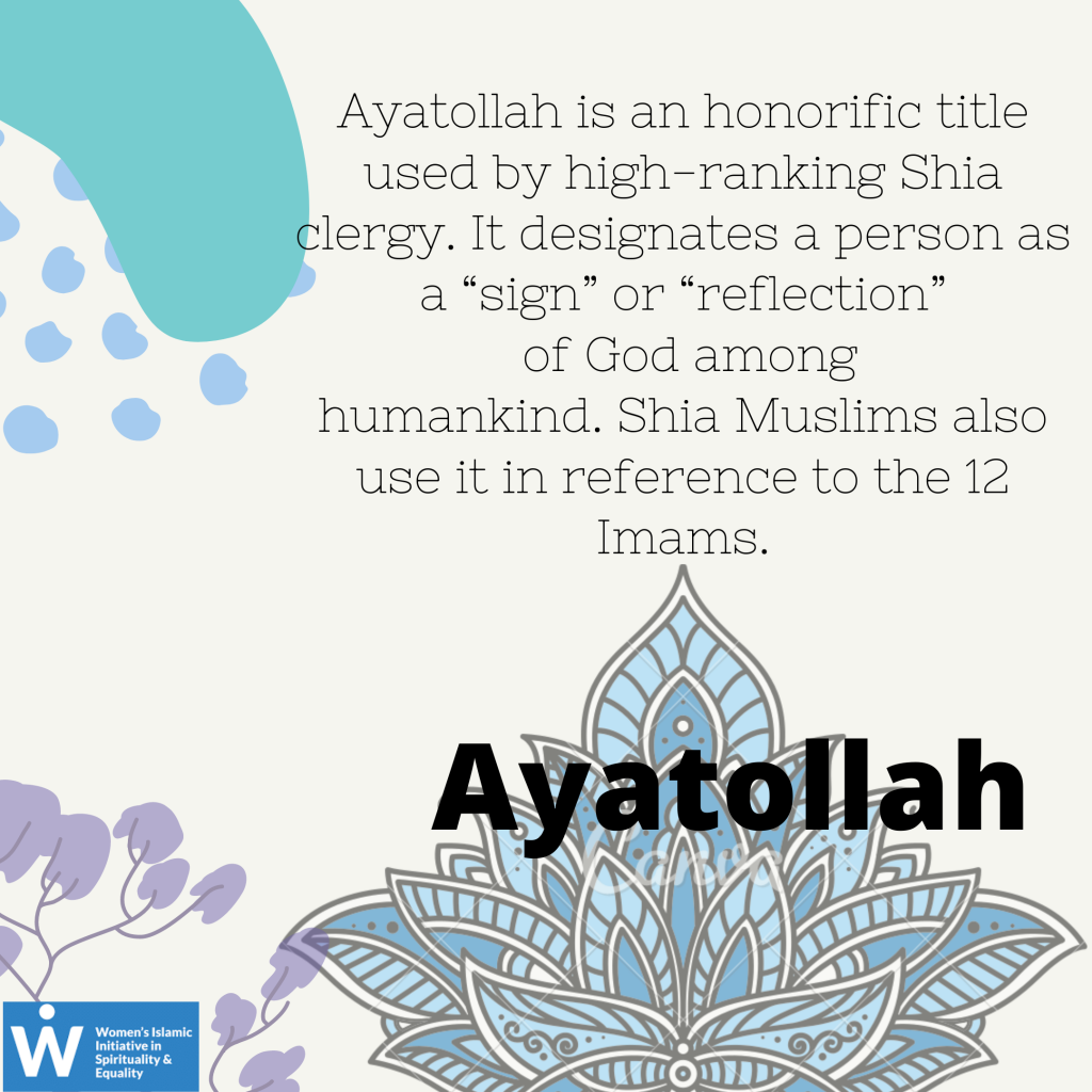 A is for Ayatollah 2
