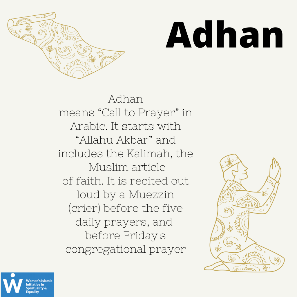 A is for Adhan 6 2